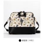 กระเป๋า Axixi พร้อมส่ง รหัส NM11833-2 สีดำ ลายดอกไม้ ตั้งได้ น่ารักค่ะ