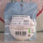 Shiseido RE Royal loose puff
