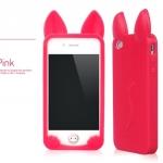 KoKo Cat case_Hot Pink