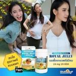 สุดยอดอาหารเสริม นมผึ้ง Healthway Premuim Royal Jelly 1200 mg โดสสูงสุด แรงสุด เห็นผลดีสุดๆ