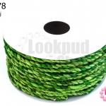 เชือกผักตบชวา สีเขียว เส้นใหญ่ (1ม้วน)