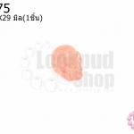 หินเชอรี่ควอตซ์ หัวกระโหลก 22X29มิล (1ชิ้น)