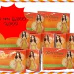 Sunclara ซันคลาร่า 10 กล่อง 4,500