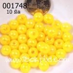 ลูกปัดมุก พลาสติก สีเหลืองสด 6 มิล 1 ขีด