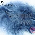 ขนนกมีริบบิ้น สีเทา ยาว 5 ซม.(มี5ชิ้น)