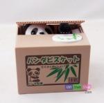 กระปุกออมสินหมีแพนด้าขโมย Panda Coin Bank PA0096