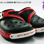 รองเท้า ADDA แอ๊ดด้า รุ่น 52X04-M1 สีแดง