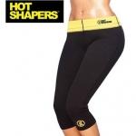 สินค้าขายดีใน TV Direct ในราคาสุดว้าวววว Hot Shaper กางเกงเรียกเหงื่อ
