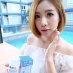 Rayshi Skin Sensitive Water Sunscreen 15 ml. กันแดดเซลล์สด