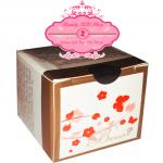 บิวตี้ทรี เดย์ครีม (ขนาด 5 กรัม) : Whitenning Day Cream
