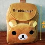 กระเป๋าเป้ Rilakkuma มาใหม่