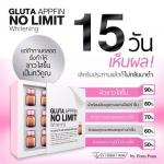 Gluta APPFin สูตร No limit Whitening กลูต้าขาวใส ใน 15 วัน ตัวเดียวจบทุกปัญหา