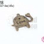 จี้ทองเหลือง ช้างLove 23X27มิล(1ชิ้น)