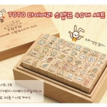 S013 ToTo Cat and Rabbit Stamp SET