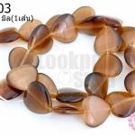 หินตาแมว หัวใจ สีน้ำตาล 16มิล (1เส้น)