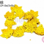เลื่อมปัก ใบโพธิ์ สีทองดิสโก้ 21X24มิล(5กรัม)