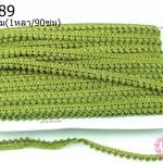 ปอมเส้นยาว (จิ๋ว) สีเขียวขี้ม้า กว้าง 1ซม(1หลา/90ซม)