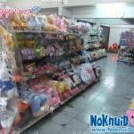 รูปร้านตุ๊กตานกนุ้ย / ตุ๊กตาลิขสิทธิ์ แท้100%