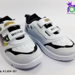 รองเท้าแอ๊ดด้า ผ้าใบเด็ก ADDA รุ่น 41J04-B1 สีขาวดำ เบอร์ 31-36