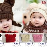 หมวกไหมพรม PC01 **เลือกสีด้านในค่ะ**