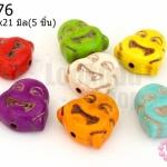 หินแฟนซี พระสังฆจาย คละสี 20x21มิล (5 ชิ้น)