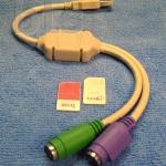 หัวต่อ USB เพื่อใช้กับเมาส์และคีย์บอร์ดพร้อมกัน