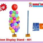 เสาลูกโป่ง ทรงตรง - Balloon Stand Pipe shape B401