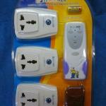รีโมทเปิด-ปิดเครื่องใช้ไฟฟ้า บังคับได้ 3 จุด Wookee รีโมท 2 อัน