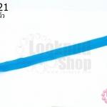 ซิปล็อค TW สีฟ้า 9นิ้ว(1เส้น)