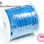 หนังชามัวร์(หนังแบน) สีน้ำเงิน 5มิล/100หลา(1ม้วน)