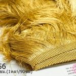 พู่ไหมเทียม เส้นยาว สีทอง กว้าง 25 ซม.(1หลา/90ซม)