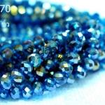 คริสตัลจีนทรงซาลาเปาสีน้ำเงินรุ้ง 8 มิล ปกติเส้นละ 150 บาท ลดเหลือ 80 บาท ความยาว 17 นิ้ว จำนวน 70 เม็ด