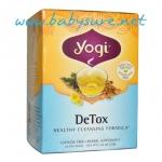 ชาสำหรับการดีท็อกซ์ (Detox Tea) YOGI