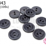 กระดุมพลาสติก สีดำ 14มิล(10ชิ้น)