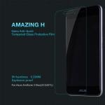 กระจก Asus Zenfone 3 Max(ZC520TL) Nillkin H Anti-Explosion Glass S