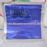 shiseido Lifting Mask Science EX