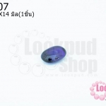 เพชรพญานาคหรือมณีใต้น้ำ ไม่มีรู รีหลังเต๋า สีม่วงเข้ม 10X14มิล(1ชิ้น)