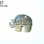 จี้ช้างทองเหลือง 19X24 มิล (1ชิ้น)