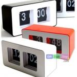นาฬิกาปลุก Flip Clock PA0101