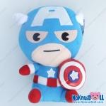 """ตุ๊กตา กัปตัน อเมริกา Captain America 11"""""""