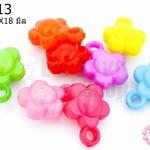 จี้พลาสติก สีขุ่น ดอกไม้ คละสี 13X18มิล(1ขีด)