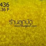 ลูกปัด Miyuki สีเหลืองใส รหัส 136F (1ถุง/100กรัม)