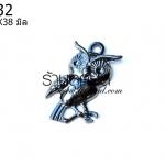 จี้รูปนกฮูกสีรมดำ 22X38 มิล (1ชิ้น)