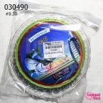 สายหรีดสำหรับร้อยมุก สีเขียว #0.30 (1ม้วน/100M.)