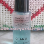 Chanel gentle biphase eye makeup remover 10 ml. (ขนาดทดลอง)