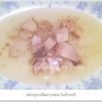 อาหารกระป๋องเปลือยขนาด 70-85 กรัม ปลาทูน่าเนื้อท่อน-ในน้ำเกรวี่แพค 24 กะป๋อง