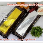 Promotion Aroma spa & Camomild soap