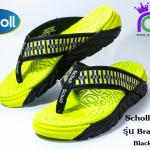 Scholl Brazillian IV (รุ่น บราซิลเลี่ยน 4) Black/Greem เบอร์ 3-8