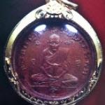 เหรียญหลวงพ่อกลั่น รุ่น2 พิมพ์ยันต์กลม(นะกลม) เนื้อทองแดง