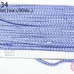 เชือกถักเปียไหมเทียม สีม่วง กว้าง 5มิล(1หลา/90ซม.)